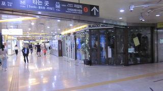 南浦地下商店街