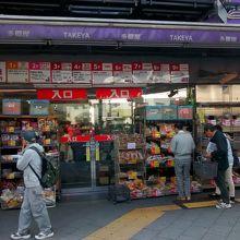 店頭にいつも並んでいる歌舞伎揚げせんべいの大きなパックのものが手頃な値段なので、超おすすめ