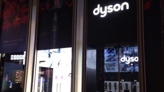 Dyson 表参道