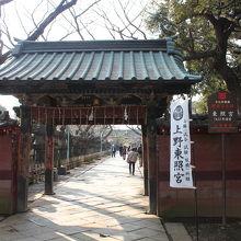 上野東照宮山門