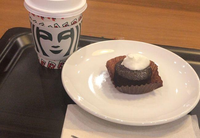 スターバックス・コーヒー JR東海 小田原駅店