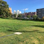 眺めの良い公園