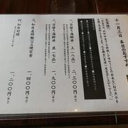 日替わり海鮮丼(上)2300円はお得ですよ。
