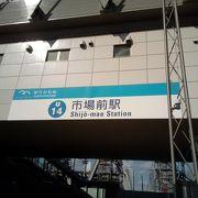 豊洲市場へは改札階そのまま歩道橋で
