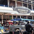 Maharaj Market