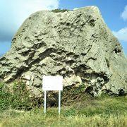 灯台行く途中に巨石が…