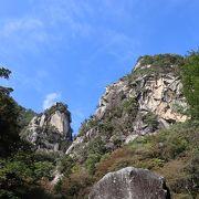 昇仙峡一番のスポット