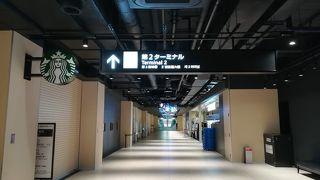 第2ターミナル利用の感想