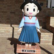 富岡製糸場へ行く際にはここでおります。