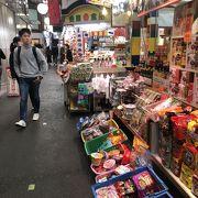 韓国の食材が売っています