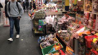 鶴橋高麗市場