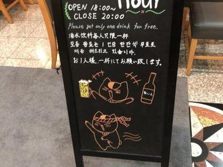 エースイン・松阪 写真