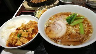 天津飯店 東京駅黒塀横丁店