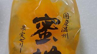 三徳 (南千住店)
