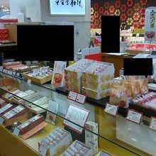 平安堂梅坪 広島駅ビルアッセ店