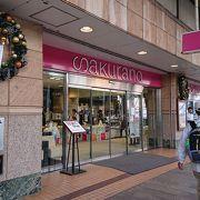 青森市唯一の百貨店