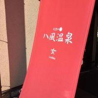 ルグラン軽井沢ホテル&リゾート 写真