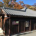 写真:入江泰吉旧居