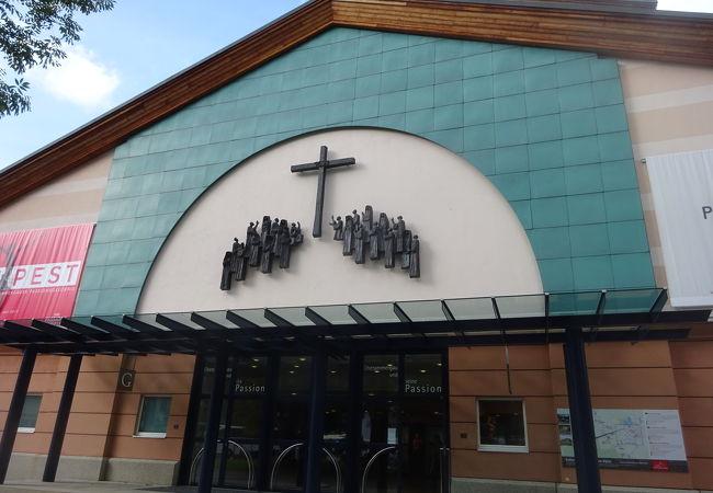 キリスト受難劇場