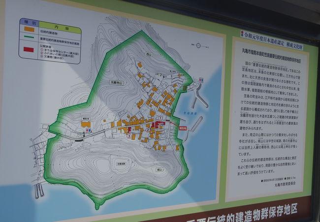 笠島まち並保存地区