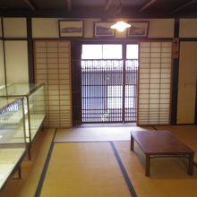 文書館(藤井邸)