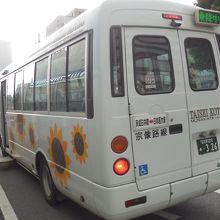 大成交通 (バス)