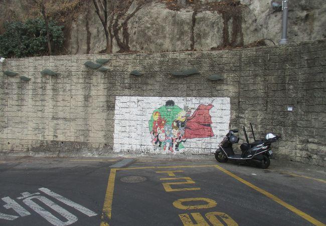 梨花洞 路上美術館 (イファドン ナッサンプロジェットゥ)