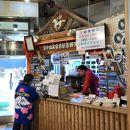 富士山五合目簡易郵便局