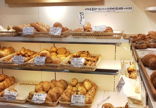 墨繪パン 新宿店