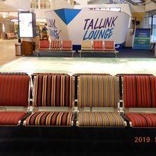 エストニアの生地の椅子です