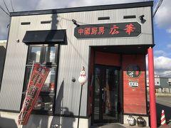 倶知安(くっちゃん)のツアー