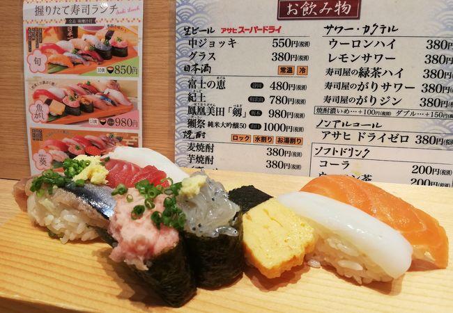 寿司 桜木 町