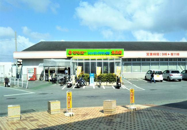 地元のスーパー