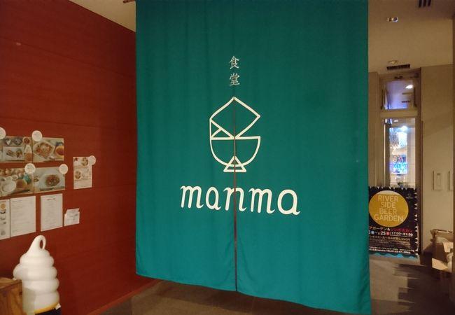食堂 manma