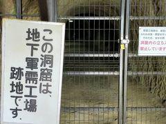 鴻巣・桶川・北本のツアー