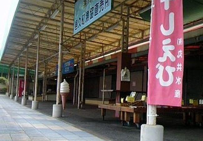 JA 黒井山直売所