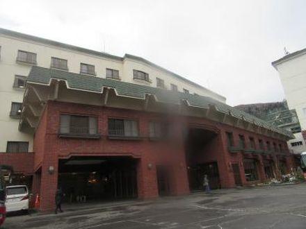 層雲峡温泉 ホテル大雪 写真