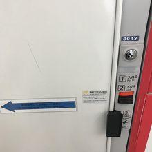 今回は京都駅のコインロッカーの事(ロッカーには花の絵が描かれているという)