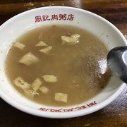 台北での朝ご飯