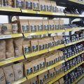ここではスーパーと言えばこれ以外の選択肢が殆どない