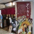 写真:スープカリー 奥芝商店 女満飛行店