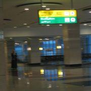 職員が親切だったCAI国際空港