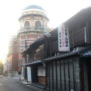 伊東忠太設計の近代建築