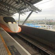 新幹線の台中駅