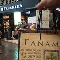写真:タナメラ (セントラルマーケット店)