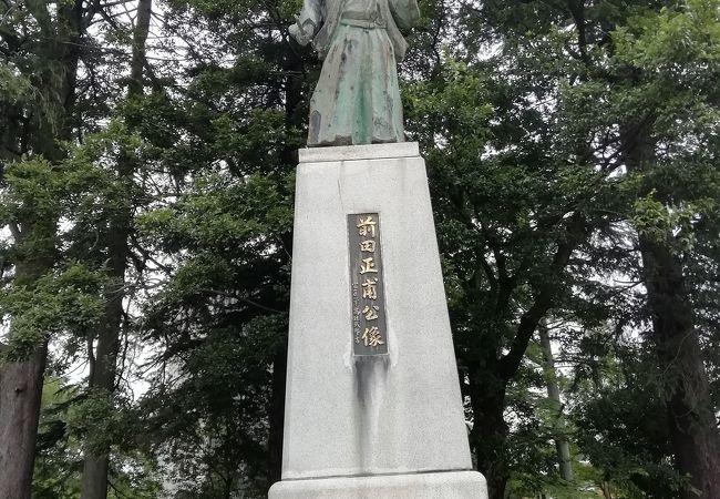 前田正甫像