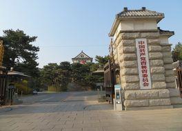 中国共産党吉林省委員会 (関東軍司令部旧址)