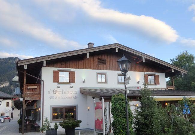 s'Wirtshaus Restauran