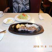 ジャッキーステーキハウス 沖縄に来たらジャッキーステーキハウスでしょう!