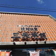 琉球銘菓 三矢本舗 恩納店 いろんな味のサーターアンダギーが